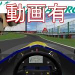 【rFACTOR】F1 1991 in suzuka 20台レース